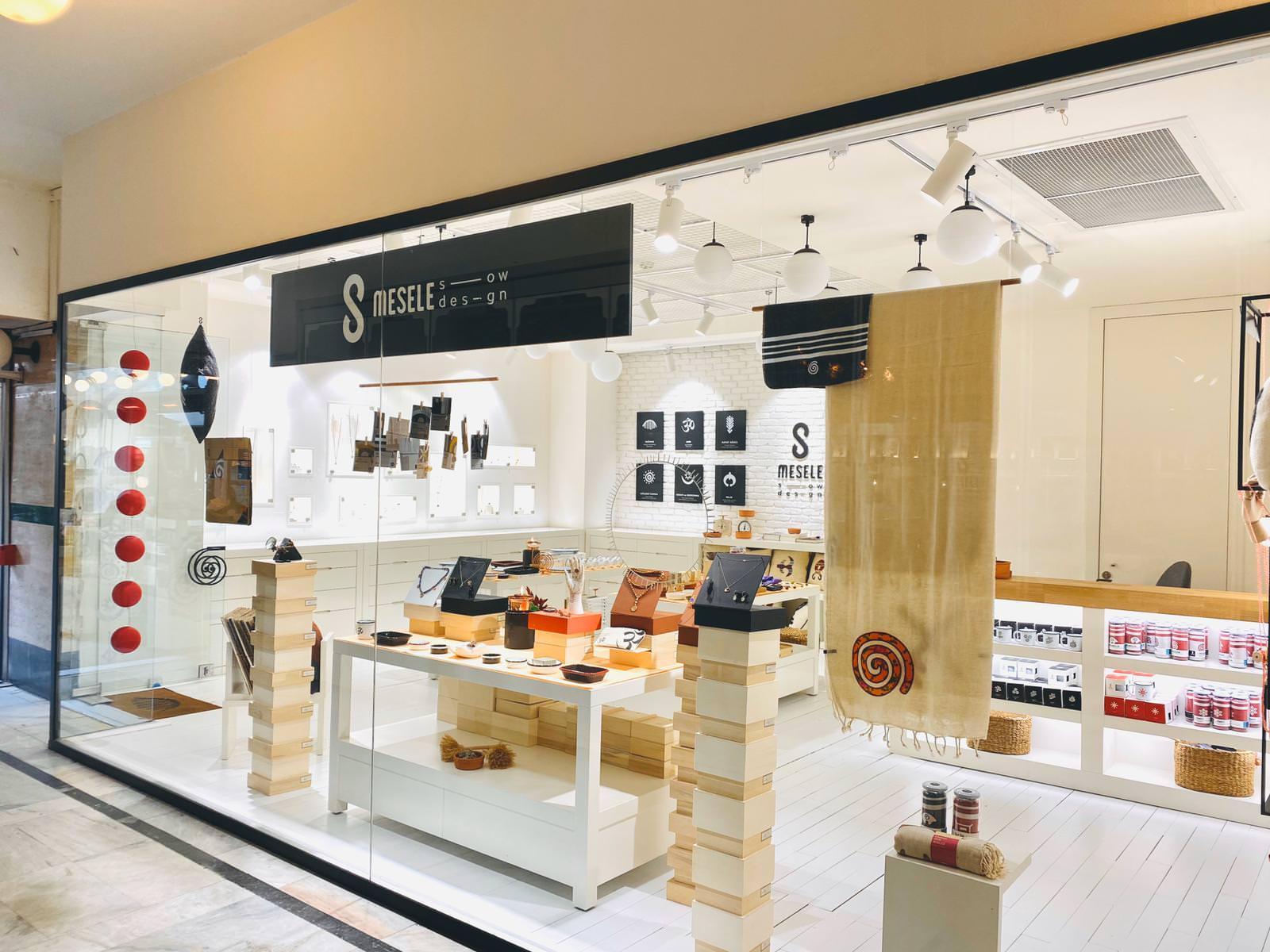 Milli Reasurans Bazaar Mesele Shop